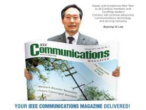 Comm Magazine invitation image