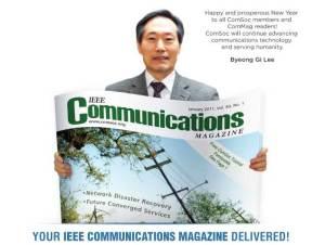 Comm Magazine invitation image